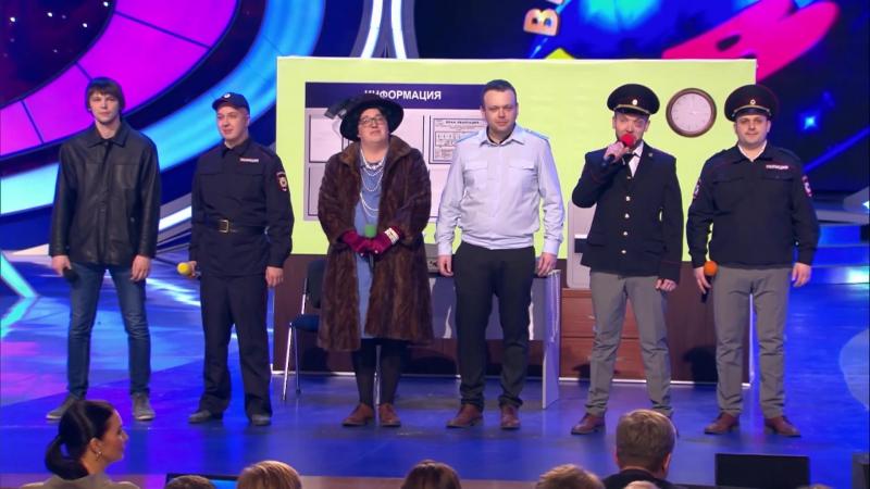 «Радио свобода» - Ярославль. Стэм По мотивам.... 1-ая игра 1/4 финала. КВН 2017.