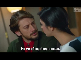 INTIKAM/ОТМЪЩЕНИЕТО 43 ЕП. BG.