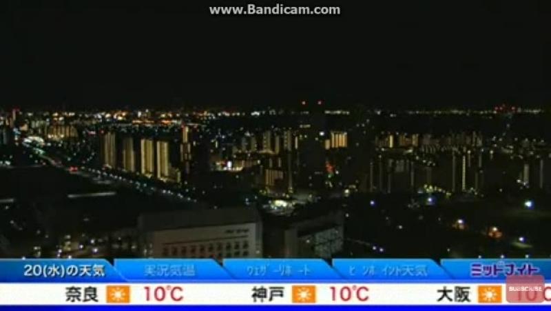 The SOLiVE24 technical difficulties during the Japanese earthquake information смотреть онлайн без регистрации