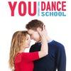 Школа танцев YouDance Севастополь. Хастл в Крыму