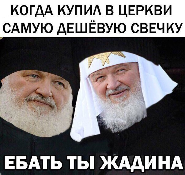 Фото №456239283 со страницы Валерия Чукальского