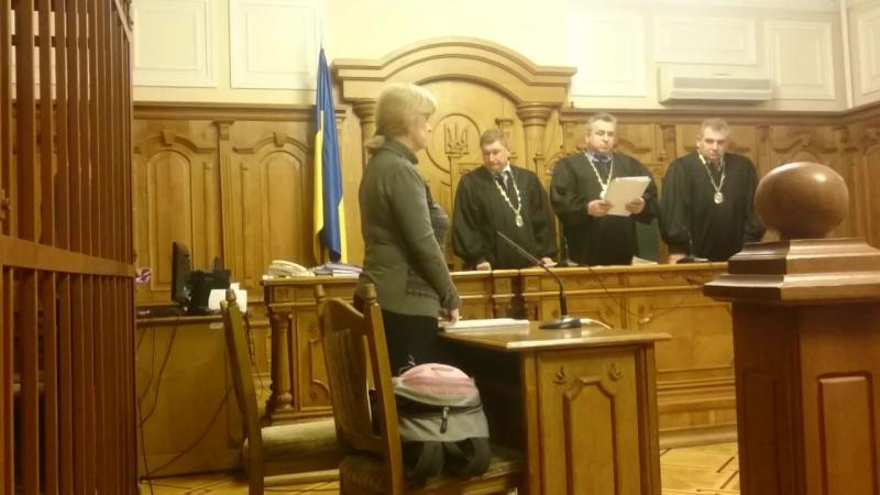 Ухвала ВССУ по Кіровоградському спецназу