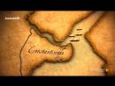 Фатих Султан Мехмед и Завоевание Константинополя
