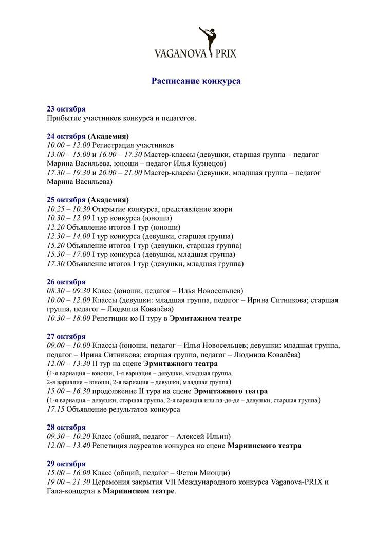 https://pp.vk.me/c836132/v836132667/619a/MTxR1SfsEcw.jpg