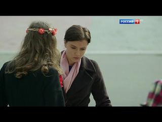 01.Холодное сердце.2016.HDTVRip.RG.Russkie.serialy..Files-x
