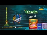 Оджасвита - оздоровительный солодовый напиток / Ojasvita MALT with P V Sindhu Pullela Gopichand- Vijayi Bhavah!! Sri Sri Ayurve