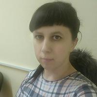 Даша Василенко