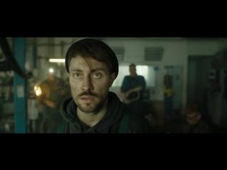 Ленинград — Экстаз (клип 2017)
