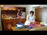 Хен Джун и Хван Бо 3 серия