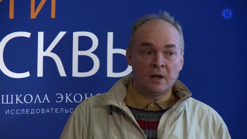 Александр Поддьяков. Эволюция создания трудностей (2013)