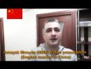ESL Teacher in China Self Presentation (Mike)