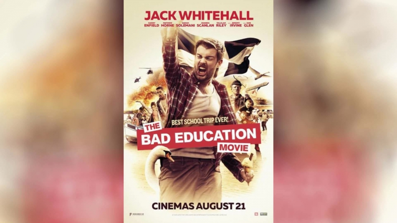 Непутёвая учеба (2015) | The Bad Education Movie