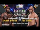 UFC Fight Night - 108 SAINT PREUX-DELIMA Полный бой