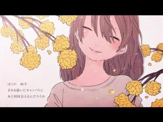 Kaai Yuki - Canvas and you