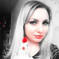 Polina Ivanova