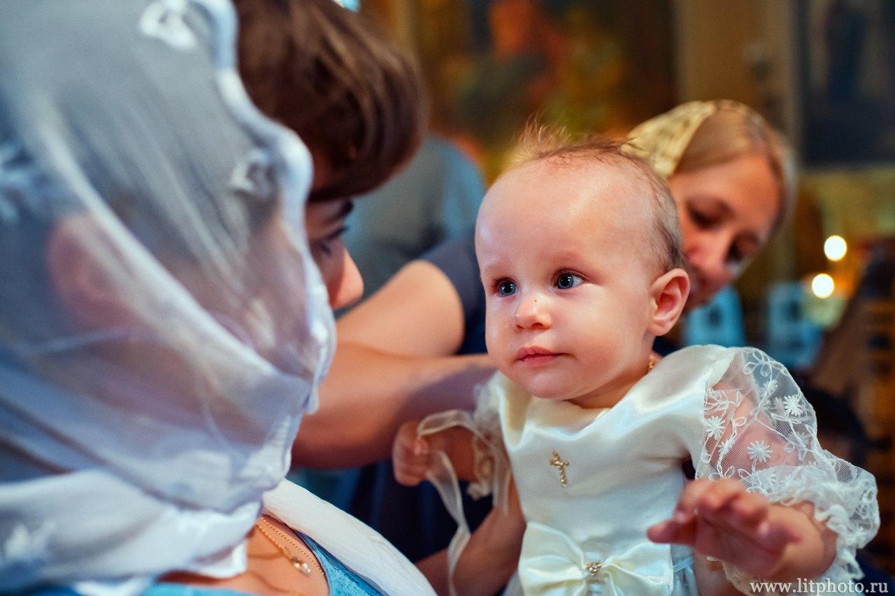 индивидуальное крещение