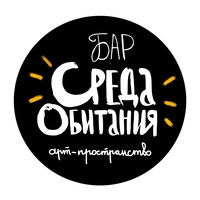 Логотип Среда Обитания
