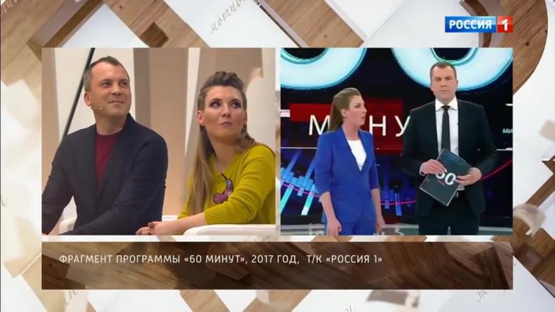 Судьба человека с Борисом Корчевниковым. Евгений Попов и Ольга Скабеева.