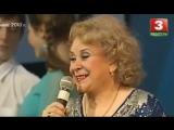 Топ-Топ — Тамара Миансарова 2005