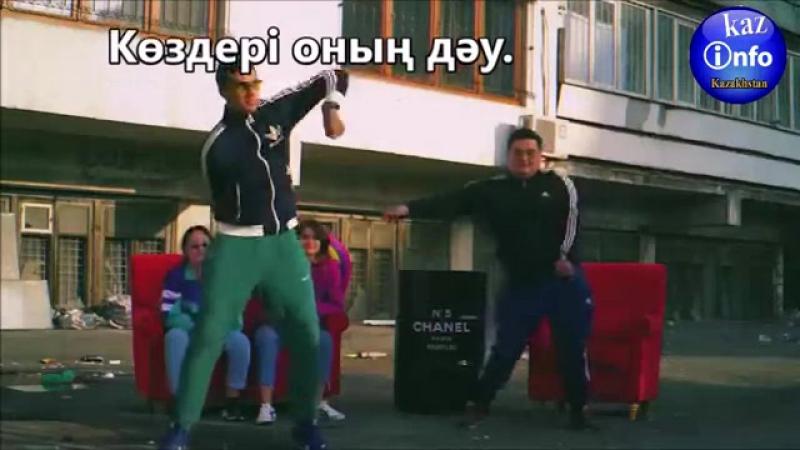 зын тəш дын тын дау нан