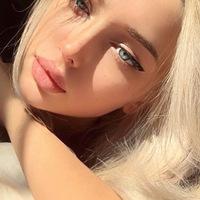 Мари Пашаева фото