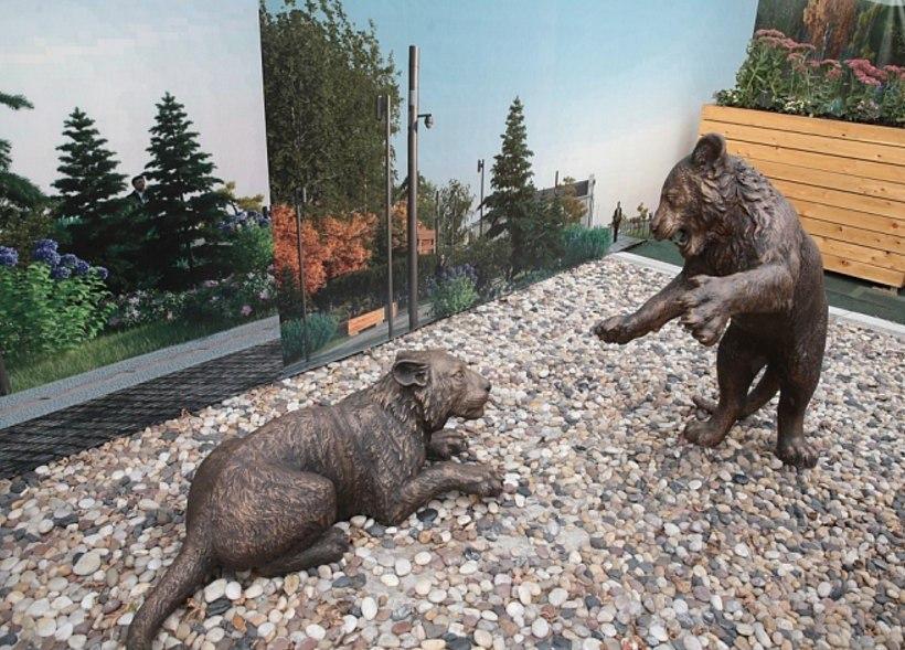"""Статья о """"Тигрином квесте"""", проходящем во Владивостоке."""