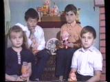 Первая передача детской студии 1992 год