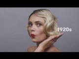 100 лет красоты - Germany (Brooke)