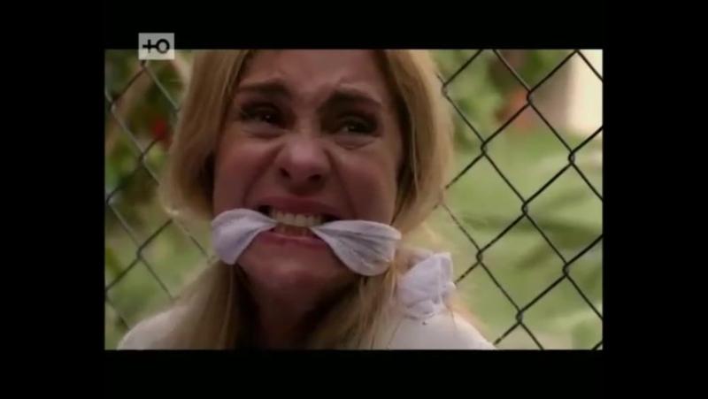 Карминья (151 серия Проспект Бразилии)