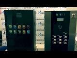 Обзор Jofemar bluetec g23 и Unicum Nero