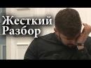 Парня НАКРЫЛО! Жесткий разбор с Петром Осиповым и Михаилом Дашкиевым Бизнес Мо ...