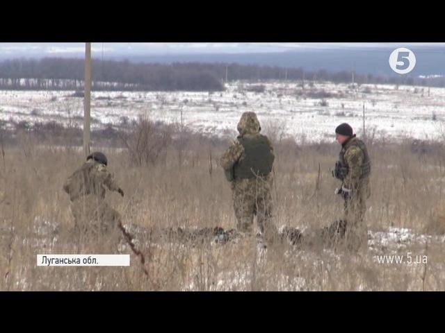 7 ЛЮТОГО 2017 р. Поле всіяне вирвам бойовики 12 годин обстрілювали позиції захисників Кримського