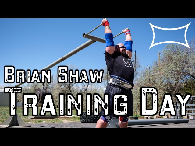 Worlds Strongest Man Brian Shaw —Training Day
