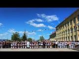 Школа №1 с. Новобелокатай. Юбилей школы 140 лет.