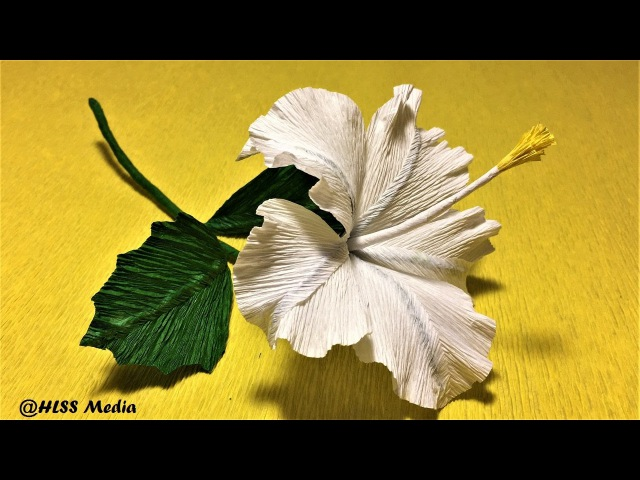 How to make easy origami hibiscus paper flower diy crepe paper flower making fast Craft tutorial