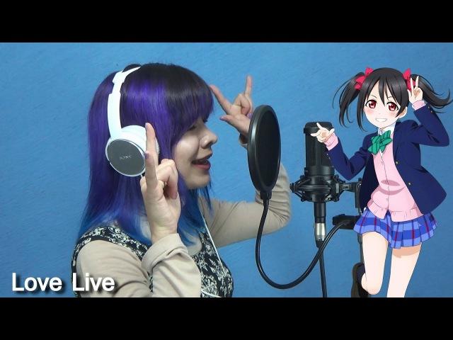 Imitando Voces de Anime Kawaii - ANIME IMPRESSIONS !