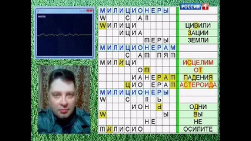 Дело Х. Следствие продолжается / Дело о сообщении с борта погибшего самолета / Видео / Russia.tv