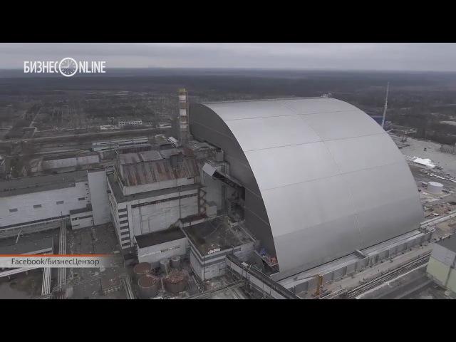 Чернобыльскую АЭС накрыли саркофагом за 1,5 млрд. евро