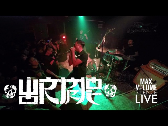 WORMROT live at Revolver, Sept. 10th, 2017 (FULL SET)
