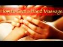 Массаж кистей рук, ладоней и пальцев