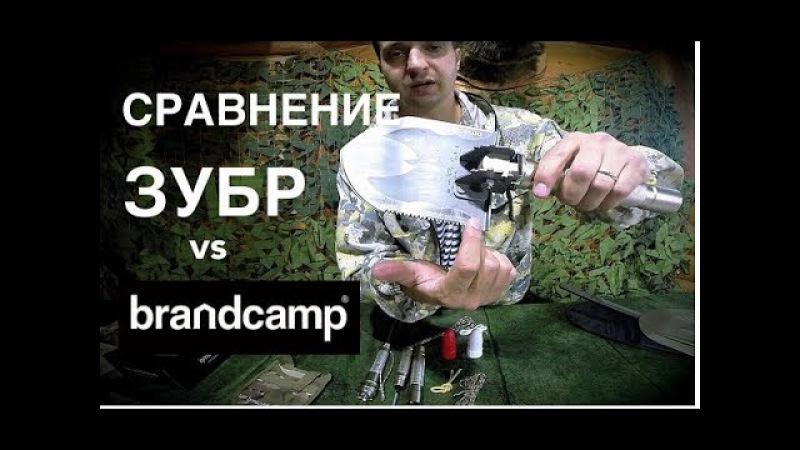 Какую лопату выбрать ? Сравнение лопат ЗУБР и Brandcamp. Обзор лопаты Зубр и Брендкем ...