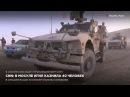 CNN: В Мосуле ИГИЛ казнил 40 человек