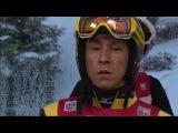 PŚ Lillehammer 11-12-2016 konkurs indywidualny cz.1