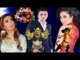 Yangi qiziqarli video prikol Гап йук Mix Uzbek qoshiqchilari va multfilmlar