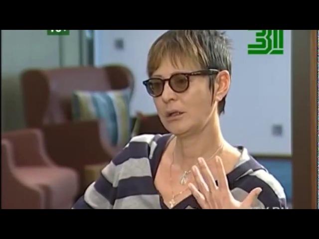 Уверенность в себе Ирина Хакамада о жизни и уверенности мужчин и женщин смотреть онлайн без регистрации