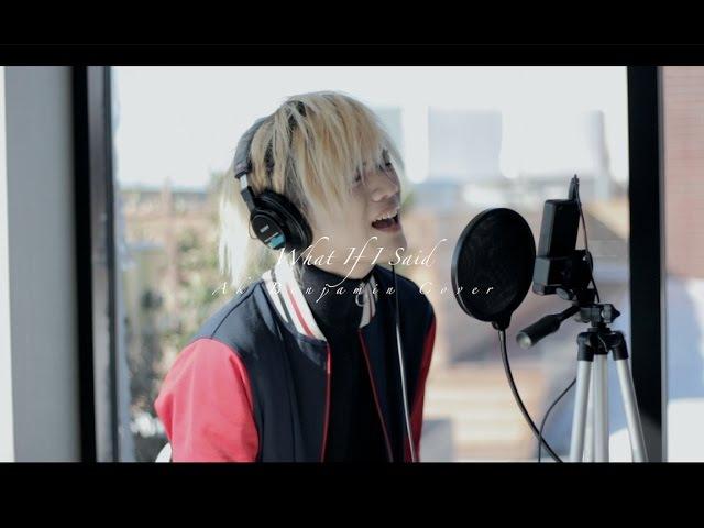 鹿晗 LuHan - WHAT IF I SAID English Ver. (Ak Benjamin Cover)