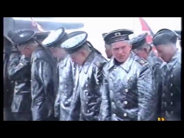 морякам подводникам посвящается