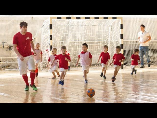 Азбука Футбола - футбольная школа для детей 3-8 лет рядом с домом