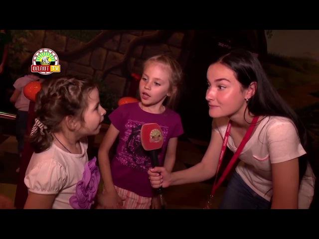 Хорошие новости Ребята из Донецкого детского социального центра в Фунтуре