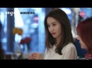 SNSD YoonYul 윤율 ユンユル Moment 113 - Couple Rings [Eng Subs]